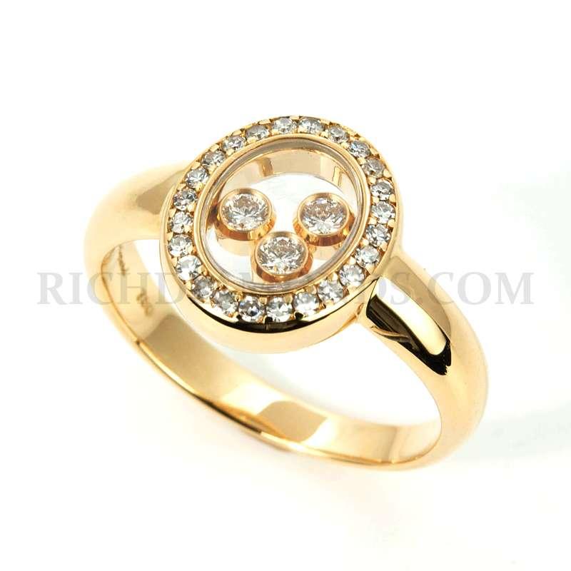 18yg Chopard Hy Oval Diamond Ring
